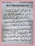 Do'a Khatmil Quran 01