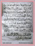 Do'a Khatmil Quran 02