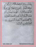 Do'a Peringatan Isra-Mi'roj 02